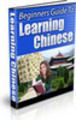 A Beginner Guide To Learning Chinese (A056)